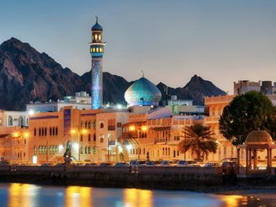 Radisson Hotel Group Signs the Radisson Hotel Apartments Muscat Ghala Heights in the Sultanate of Oman