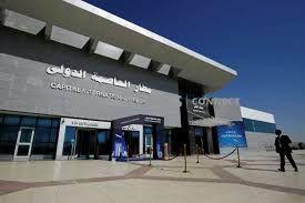 New Capital International Airport opened in Egypt on trial basis