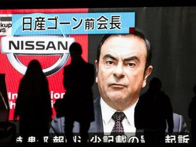 Ex-Nissan Chairman Carlos Ghosn Indicted On Charges Of Underreporting Income