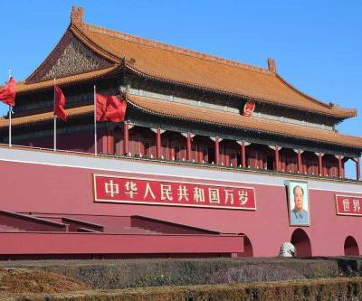 Beijing, China: Exploring Tiananmen Square and the Forbidden City