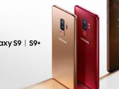 Galaxy S9 duo Sunrise Gold and Burgundy Red announced