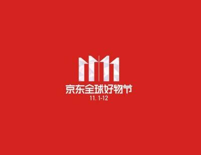 JD raises 19.14 billion US dollars during its Singles' Day sale