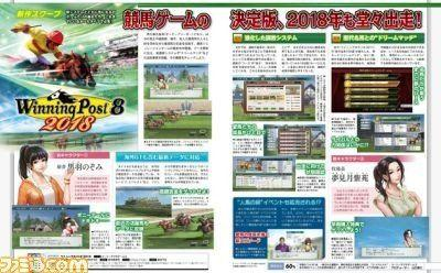 Winning Post 8 2018 Announced for PS4 and Vita