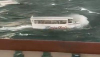 Family who lost 9 in Missouri duck boat capsize had tickets to another tour but swapped them out