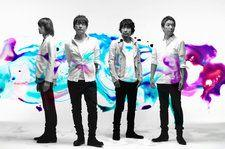 See Mr. Children's 'Juuryoku to Kokyu' Album Artwork and New Video, 'Your Song'