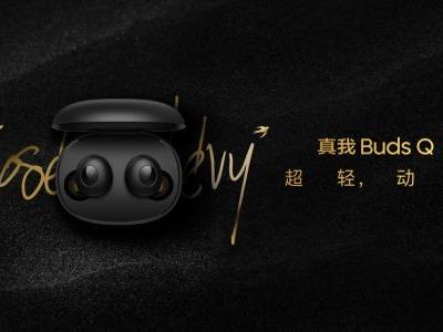 Realme Buds Q will launch in India at less than Rs 2,000