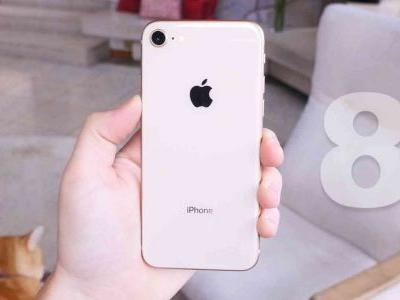 Apple iPhone 8 First Look