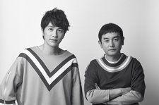 Watch Japanese Duo Yuzu's New Video Featuring 2,018 'New Members'