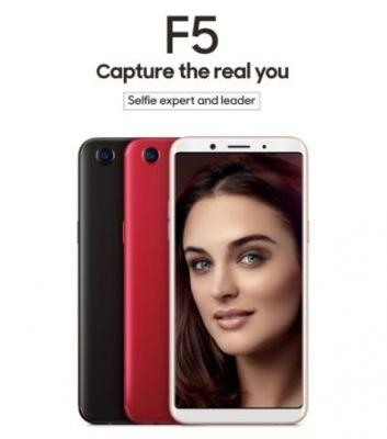 OPPO F5 Launches With A 'Bezel-Less' Display, 6GB Of RAM