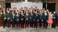 Ceremony of 'Quamnet Outstanding Enterprise Awards 2016′ Successfully Held on 12 January 2017