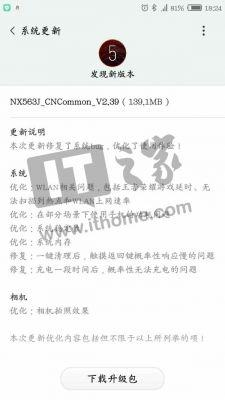 ZTE's Nubia Z17 Receives Its First Android Software Update