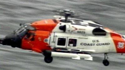 Coast Guard: 5 crew members missing after report of downed Army helicopter
