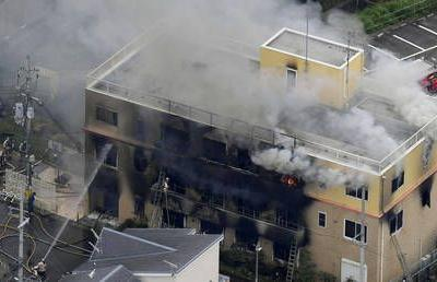 At least 1 dead, scores injured as Japanese anime studio goes up in flames