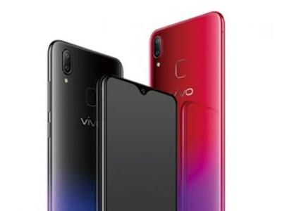 Vivo Y95 with 'waterdrop' notch officially launched in India