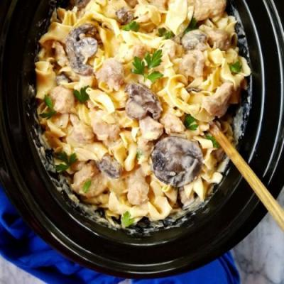 Slow Cooker Lean Pork Stroganoff