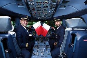 Emirates A380 Lands In Bahrain For 46th National Day With One-Off Flight