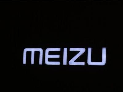 Meizu set to launch world's first holeless phone