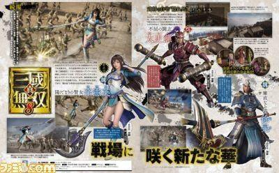 Dynasty Warriors 9 New Character Xin Xianying Announced