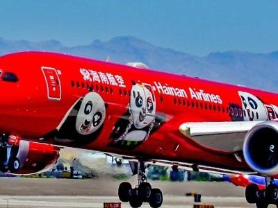 Cooking Oil Just Helped Power a Flight From China to the U.S