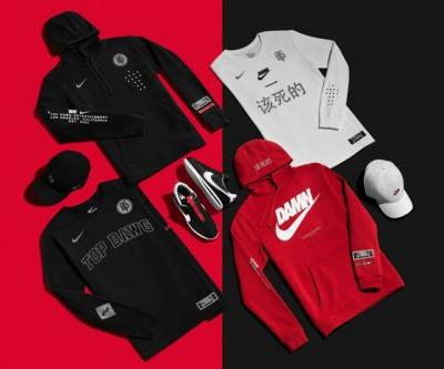 Nike Announces Capsule Collection with TDE