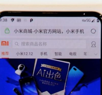5G Xiaomi Mi Mix 3 To Feature Snapdragon 855