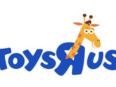 Toys 'R' Us Refusal to Grow Up Ends in Bankruptcy Liquidation