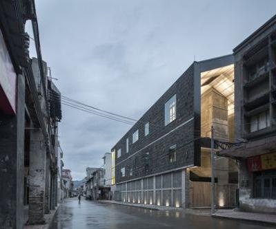 Lianzhou Museum of Photography / O-office Architects