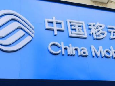Trump asks FCC to block China Mobile's U.S. entry due to security concerns
