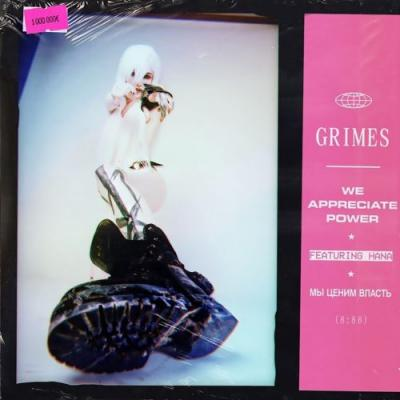 Grimes is back with new single 'We Appreciate Power'