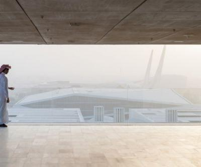 Qatar National Library / OMA