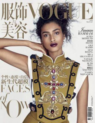 Imaan Hammam in Dolce&Gabbana on the cover of Vogue China