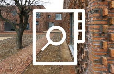 ArchDaily's Best Articles about Brick