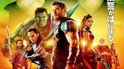 Japanese THOR: RAGNAROK Poster Is Basically All Sex