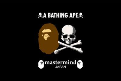 BAPE & mastermind JAPAN Tease a Forthcoming 2017 Spring/Summer Eyewear Collection