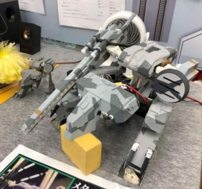 Metal Gear Mecha Brought To Life As A Small Robot
