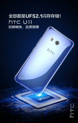 All HTC U11 Units Have UFS 2.1 Storage, Phone Maker Says