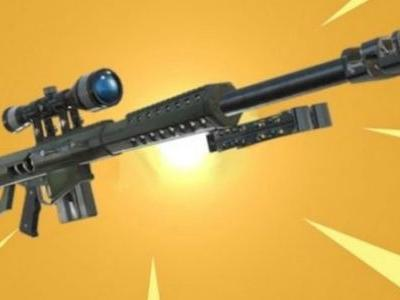 This Fortnite Heavy Sniper Rifle Looks Scary