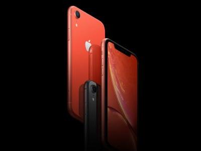 Samsung Galaxy S10 prices got you down? This super cheap iPhone XR deal will help