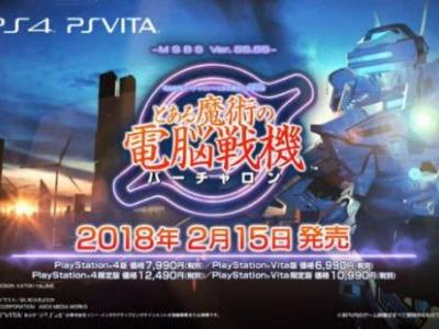 A Certain Magical Virtual-On Demo Will be Published Soon