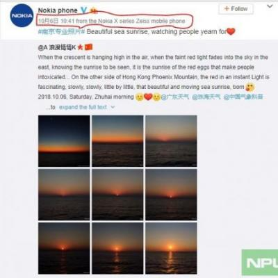 Nokia X7 with Zeiss Camera teased by Nokia Mobile Weibo account