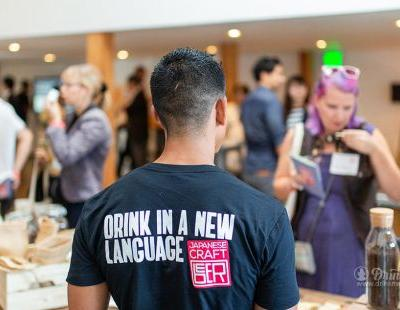 Learn To Drink in a New Language Japanese Craft Beer Launches in U.S
