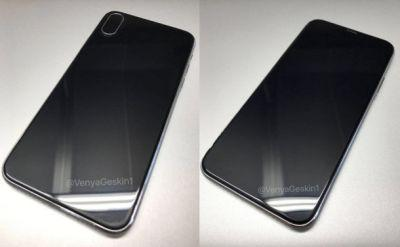 The iPhone 8's final design might've just been spotted in the wild