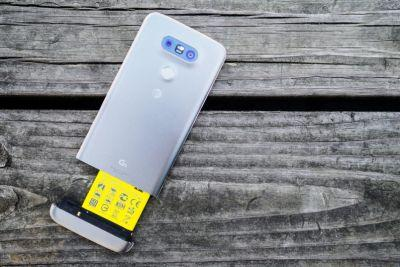 First image of LG's G6 reportedly leaked