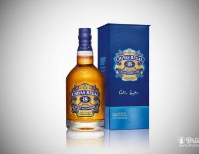 Chivas 18 Brings A Glow Up For Chivas Regal