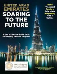 UAE highlights green and sustainable tourism in its tourism vision for 2020