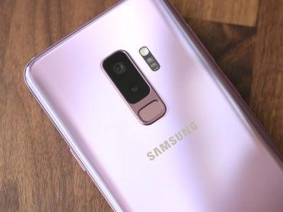 Samsung now offering discounted accessory bundles w/ Galaxy S9/S9+ purchases