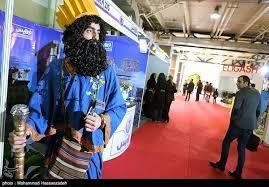 12th Tehran International Tourism Exhibition to be held through Febaruary 16