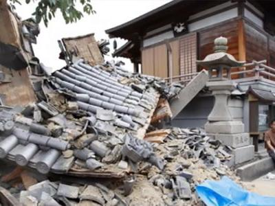 Strong earthquake in Japan kills 3, injures hundreds