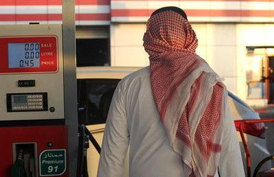 Saudi Arabia plans to hike petrol prices by 80%. to just 44 cents per liter