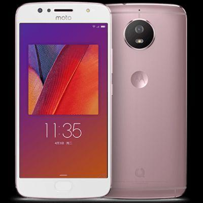 Moto Green Pomelo Android Mid-Ranger Out In China For $240